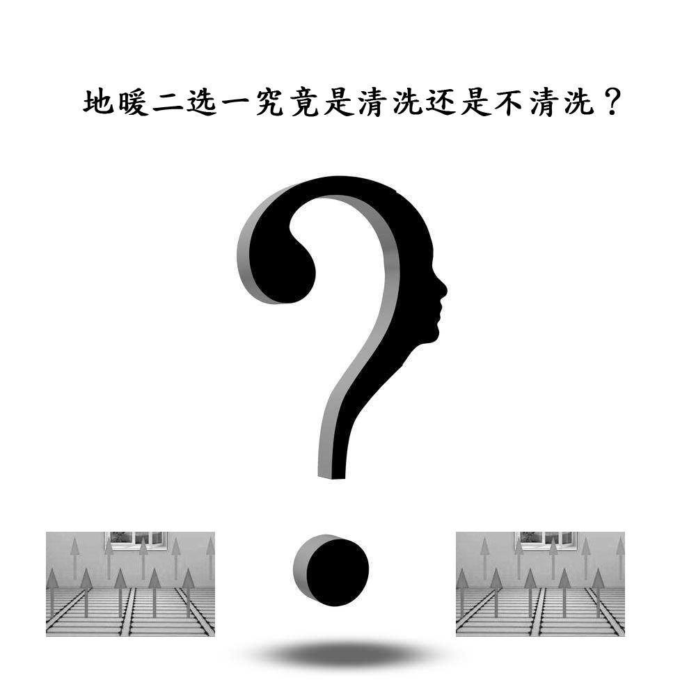 雷竞技竞猜二选一究竟是雷竞技Raybet官网还是不雷竞技Raybet官网?