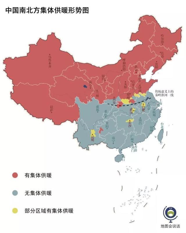 中国南北方集体供暖形势图