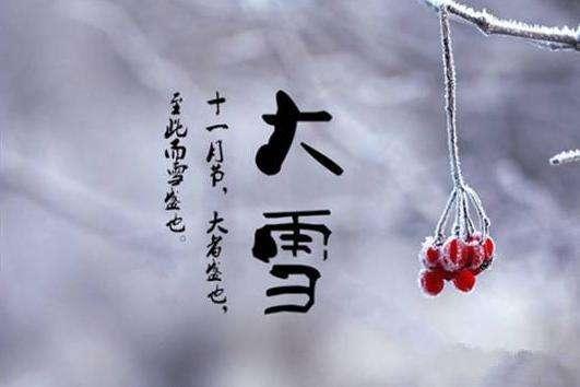 今日大雪,世程雷竞技竞猜雷竞技Raybet官网乐享四季如春,静候归入