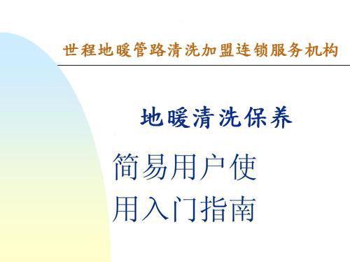 世程雷竞技竞猜雷竞技Raybet官网保养使用指南